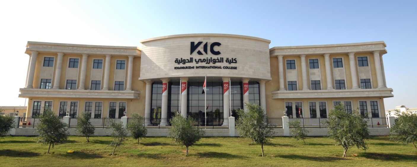 Khawarizmi International College Abu Dhabi / Al Ain - کليه
