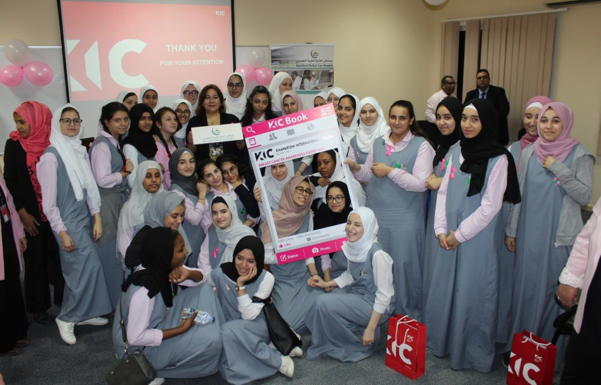 Breast Cancer Session in Al Ain