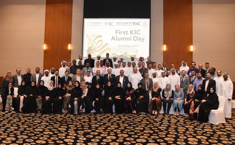 KIC Alumni Day
